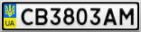 Номерной знак - CB3803AM