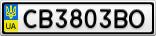 Номерной знак - CB3803BO