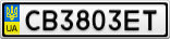 Номерной знак - CB3803ET