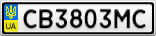 Номерной знак - CB3803MC