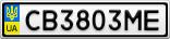 Номерной знак - CB3803ME
