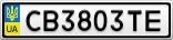 Номерной знак - CB3803TE