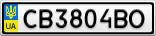 Номерной знак - CB3804BO
