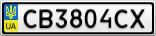 Номерной знак - CB3804CX