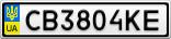 Номерной знак - CB3804KE