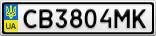 Номерной знак - CB3804MK