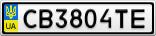 Номерной знак - CB3804TE
