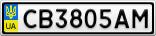 Номерной знак - CB3805AM