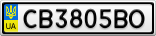 Номерной знак - CB3805BO
