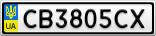 Номерной знак - CB3805CX