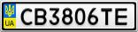 Номерной знак - CB3806TE