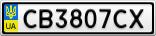 Номерной знак - CB3807CX
