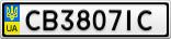 Номерной знак - CB3807IC