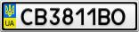 Номерной знак - CB3811BO