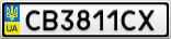Номерной знак - CB3811CX