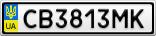 Номерной знак - CB3813MK