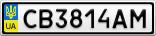 Номерной знак - CB3814AM