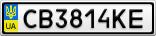 Номерной знак - CB3814KE