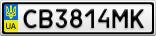 Номерной знак - CB3814MK