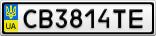 Номерной знак - CB3814TE