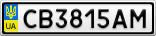 Номерной знак - CB3815AM