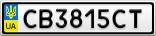 Номерной знак - CB3815CT