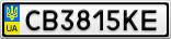 Номерной знак - CB3815KE
