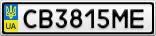 Номерной знак - CB3815ME