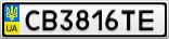 Номерной знак - CB3816TE