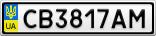 Номерной знак - CB3817AM