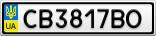 Номерной знак - CB3817BO