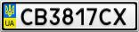 Номерной знак - CB3817CX