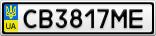 Номерной знак - CB3817ME