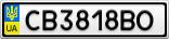 Номерной знак - CB3818BO