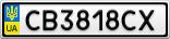Номерной знак - CB3818CX