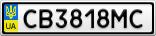 Номерной знак - CB3818MC