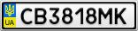 Номерной знак - CB3818MK