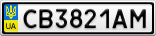 Номерной знак - CB3821AM