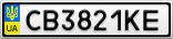 Номерной знак - CB3821KE
