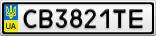 Номерной знак - CB3821TE