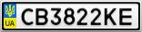 Номерной знак - CB3822KE