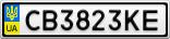 Номерной знак - CB3823KE