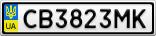 Номерной знак - CB3823MK
