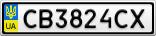 Номерной знак - CB3824CX