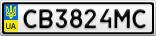 Номерной знак - CB3824MC