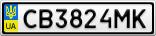 Номерной знак - CB3824MK