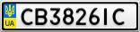 Номерной знак - CB3826IC