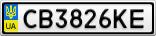 Номерной знак - CB3826KE