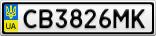 Номерной знак - CB3826MK