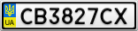 Номерной знак - CB3827CX